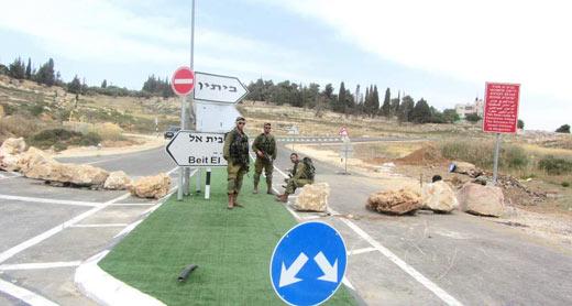 Repaved Beitin Road, closed to Palestinian traffic. Photo: Iyad Haddad, B'Tselem 26.5.2015
