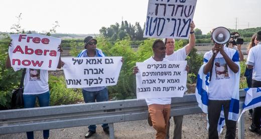 Protest for Avraham Mengistu Israel, 17 Aug. 2015. Photo by Yotam Ronen, Activestills