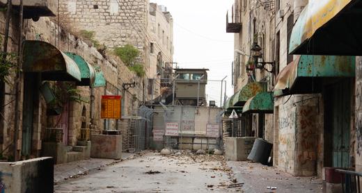 Bab a-Zawiya Checkpoint closed. Photo by Musa Abu Hashhash, B'Tselem, 5 Nov. 2015
