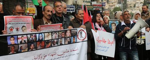 Protest in Nablus demands return of the bodies. Photo by Ahmad al-Bazz, Activestills, 3 Dec. 2015