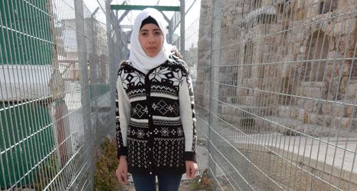 Narmin Sha'abneh. Taken by Manal a-Ja'bri, B'Tselem