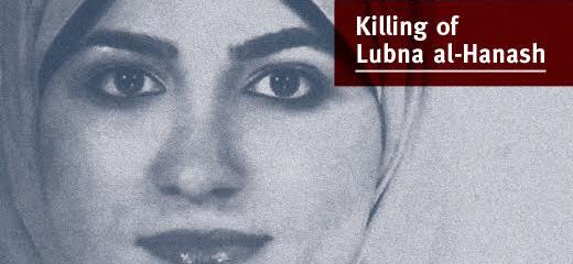Killing of Lubna al-Hanash