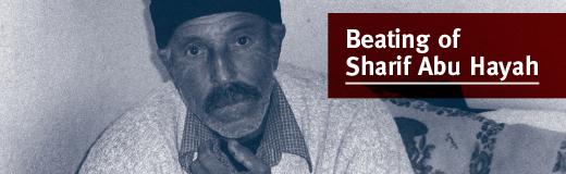 Beating of Sharif Abu Hayah