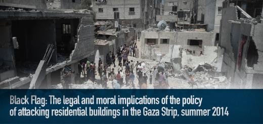 B'Tselem report: