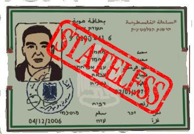 Illustration: Noam Rabinovich, B'Tselem